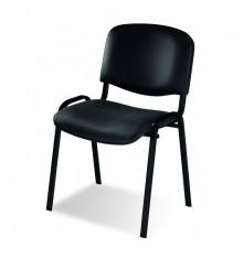 Chaise visiteur JANEIRO noir